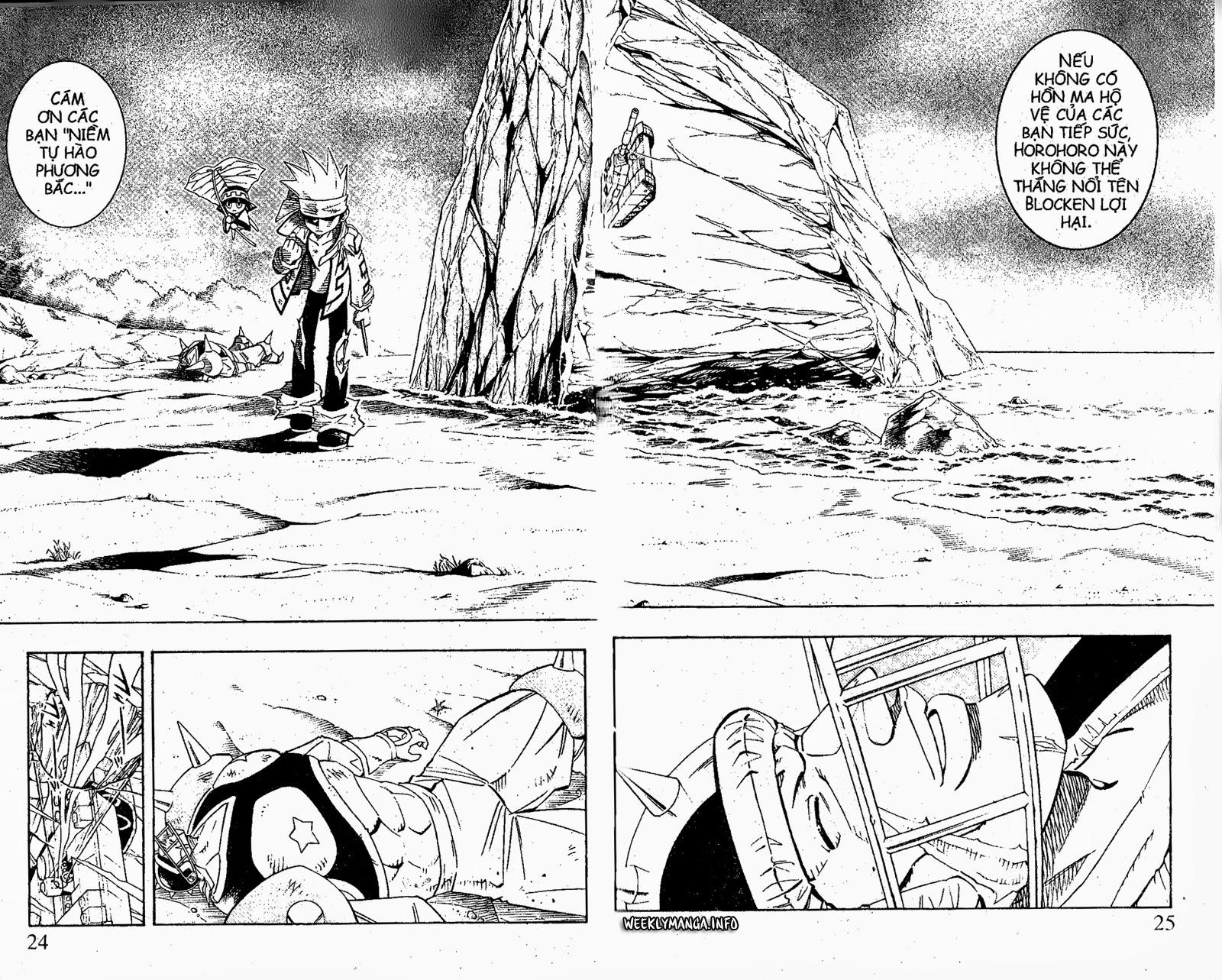 Shaman King [Vua pháp thuật] chap 185 trang 23