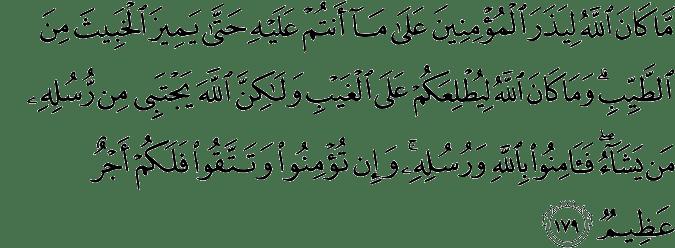Surat Ali Imran Ayat 179