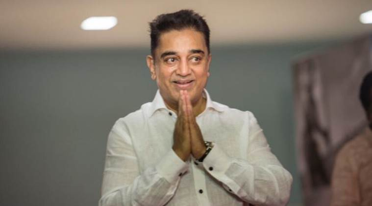 Chances of Kamal Hassan's Makkal Needhi Maiam according to Astrology