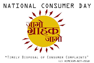 National Consumer Day 2018 Themed with Timely Disposal of Consumer Complaints