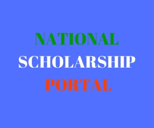 National_Scholarship_Portal_2017_18