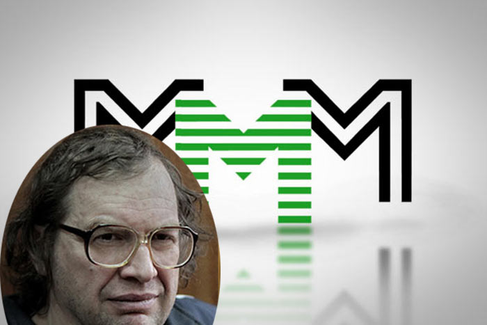 Why we will not arrest MMM guiders, participants - Nigerian Police