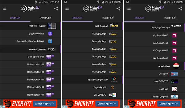 MobeIN Tvبث مباشر مجانا على الجوال من مختلف القنوات تطبيق