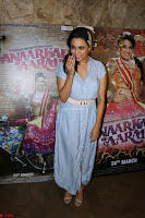 Special Screening Of movie Anarkali Of Arrah 21.JPG