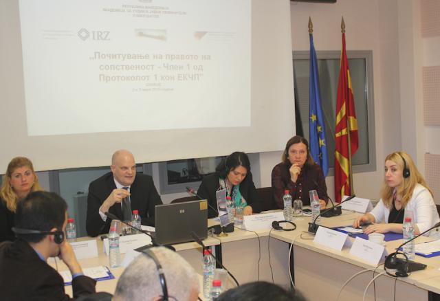 Seminar zum Recht auf Eigentum in Mazedonien