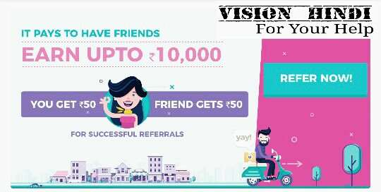 FYND App loot in hindi,FYND Cash UNLIMITED TRICK,FYND Cash Refer Eran,FYND SINGUP BONUS 250 +PER REFER 50