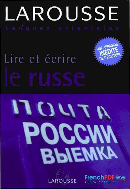 Lire et écrire le Russe en pdf gratuitement