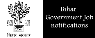 Bihar Govt Jobs 2017 – Sr Research Officer Posts