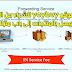 شرح موقع yoybuy للشراء من الأنترنت و التوصل بالمنتجات إلى باب منزلك |  اسعار خيالية والدفع بــ western union