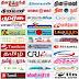 Tamil Newspapers : தமிழ் செய்தித்தாள்கள்