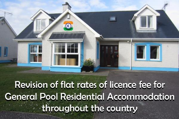 revision-of-flat-rates-general-pool-residental-accommodation