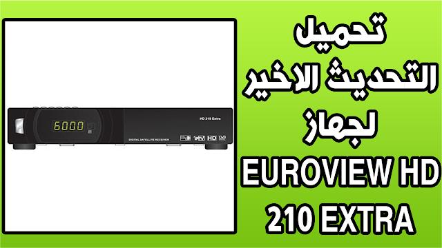 تحميل التحديث الاخير لجهاز MISE À JOUR EUROVIEW HD 210 EXTRA