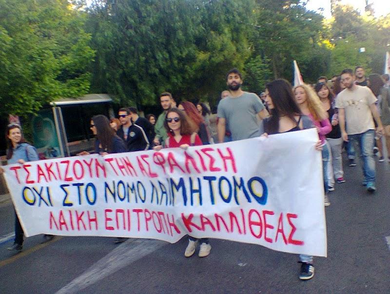 Μαζικό συλλαλητήριο του ΠΑΜΕ ενάντια στο νόμο - λαιμητόμο