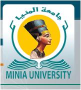 نتائج امتحانات جامعة المنيا 2017 أخر العام www.minia.edu.eg