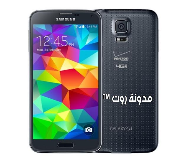 روت جالكسي اس 5 Galaxy SM-G900V Root