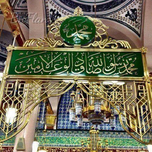 Saints Palace: Prophet sallalahu alaihi wasalam is alive in