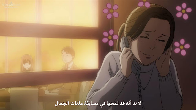 انمى Chihayafuru الموسم الأول BluRay مترجم أونلاين كامل تحميل و مشاهدة
