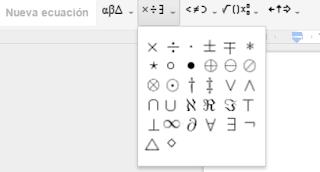 Fórmulas matemáticas en Google Docs