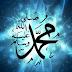 """Pidato Singkat """"Biografi Nabi Muhammad SAW dari Lahir sampai Wafat"""""""