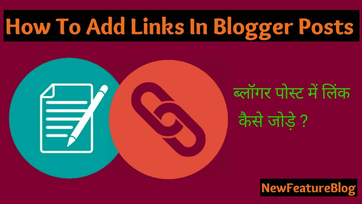 how-add-links-in-blogger-posts