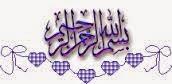 images - تخطيط سنوي ومخطط الوحدات السنـــــــــة الثالثة