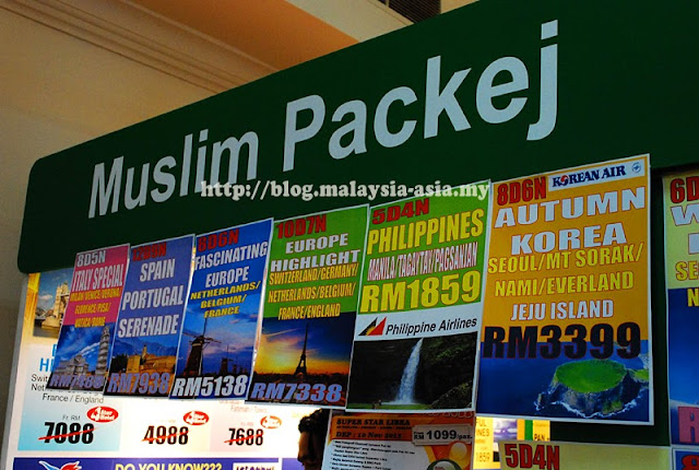 Muslim Packages for Matta Fair September 2013