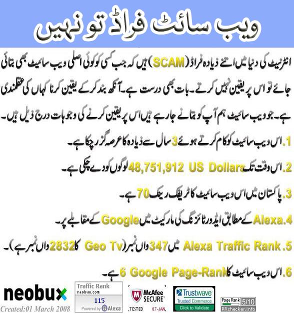 Earn Money Urdu Hindi