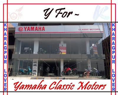 Yamaha Classic Motors, OT Road Inda, Kharagpur