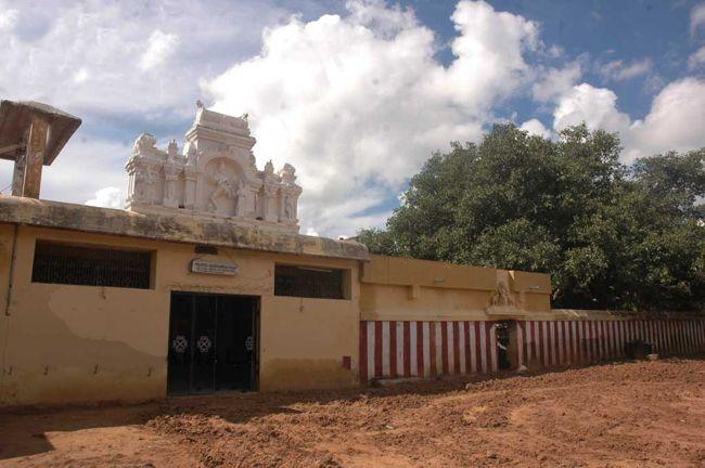 Sri Madhyapureeswara Temple