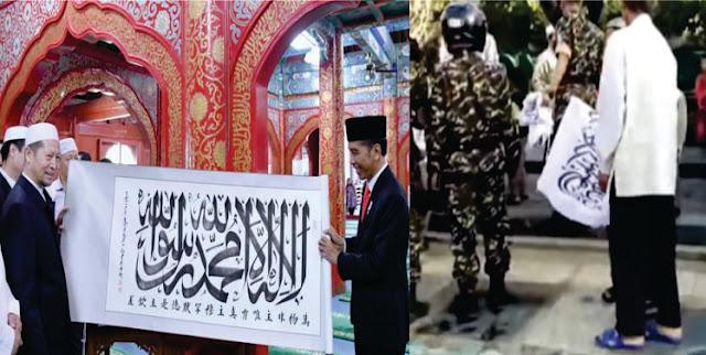 Datang ke Tiongkok, Jokowi Diberi Kaligrafi Kalimat Tauhid, Netizen: Awas Pak Jokowi, Nanti Dirampas Banser!