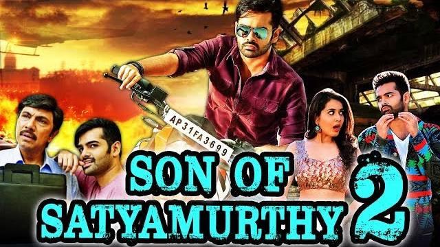 Raashi Khanna And Ram South Indian Movies