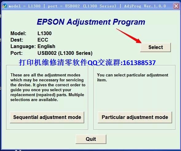 ADJUSTMENT PROGRAM EPSON L1300 СКАЧАТЬ БЕСПЛАТНО