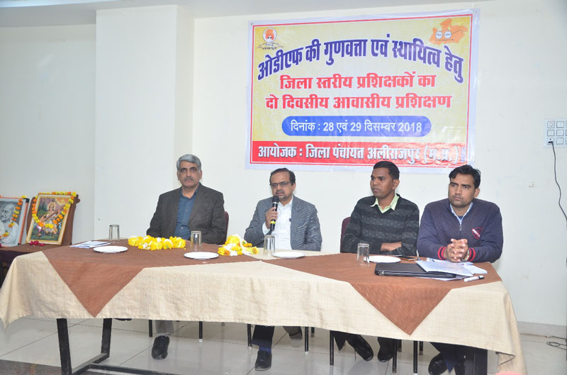 अलीराजपुर-ओडीएफ की गुणवत्ता एवं स्थायीत्व पर जिला स्तरीय प्रशिक्षण का कलेक्टर श्री शमीम उद्दीन ने किया शुभारंभ