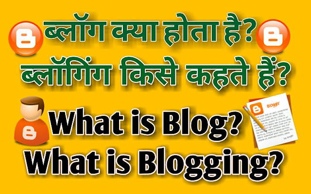 Blog kya hota hai aur blogging kise kehte hai. blogging in hindi calling