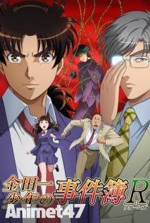 Kindaichi Shounen No Jikenbo Returns Ss2 - Kindaichi Shounen no Jikenbo Returns 2nd Season 2015 Poster