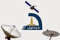 DARDANEEL - Nilesat Frequency