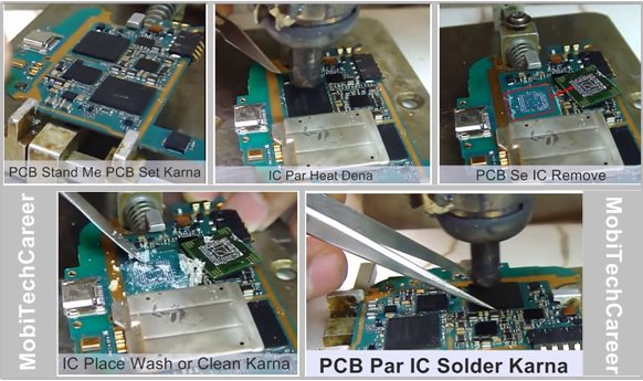 How to remove,solder,reball led light ic on pcb of a mobile phone in mobile repairing