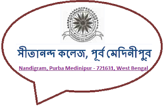 Sitananda College, Nandigram, Purba Medinipur - 721631, West Bengal