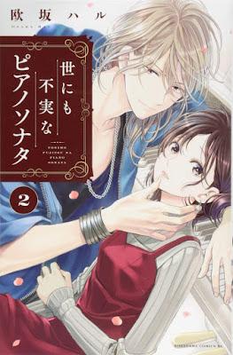 'Yo ni mo Fujitsu na Piano Sonata' termina na Be Love