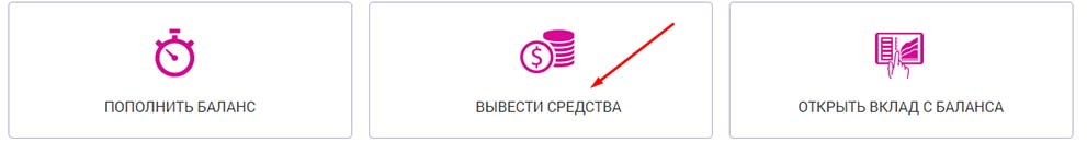 Регистрация в AtxDevelop 6