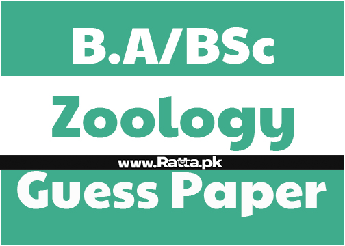 BA/BSc Zoology Guess Paper 2018