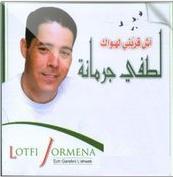 Lotfi Jormana-Ach 9rabni lhwak