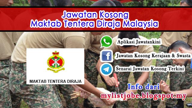 Peluang Kerjaya di Maktab Tentera Diraja Malaysia