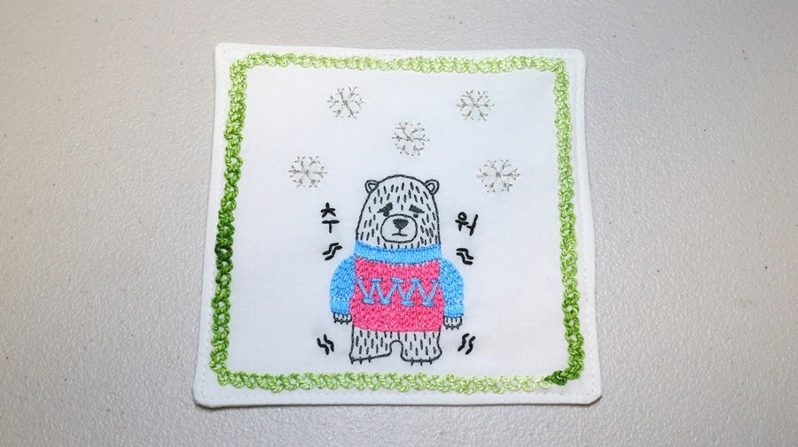 Chevron Stitch Knotted Chain Stitch Embroidery Tea Coaster With