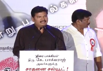 Director S. Shankar at Koditta Idangalai Nirappuga Movie Audio Launch