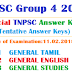 TNPSC Group 4 Exam Official Answer Keys Published 14.2018 - Check Your Score