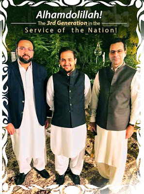The 3rd Generation in the Service of the Nation!
