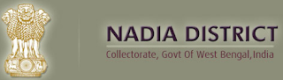 ATMA Nadia Recruitment