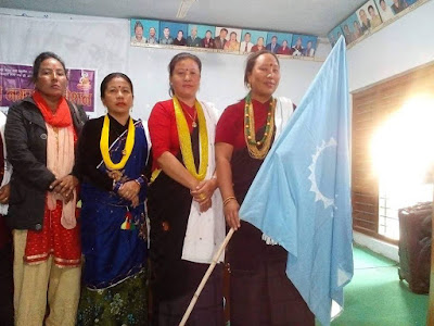 नेपाल मगर महिला संघ तिलोत्तमा नगर समिती रुपन्देहीको दोस्रो अधिबेशन सम्पन्न