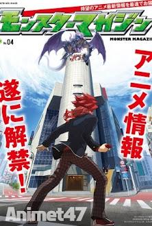 Monster Strike - Anime Monster Strike 2015 Poster